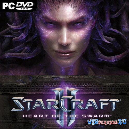 Скачать игру StarCraft 2: Wings of Liberty + Hearts of the Swarm