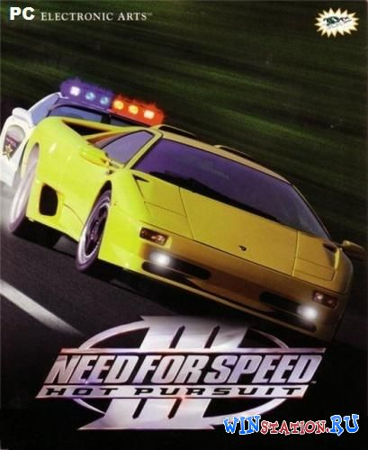 Скачать Need for Speed 3: Hot Pursuit бесплатно