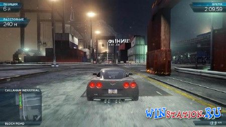 Скачать игру Need for Speed Most Wanted: Limited Edition