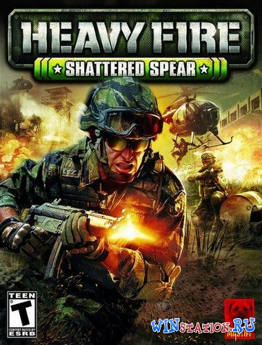 ������� ���� Heavy Fire: Shattered Spear (Mastiff)