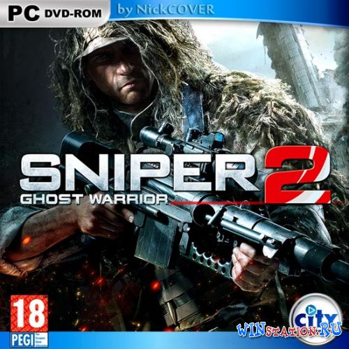������� ���� Sniper: Ghost Warrior 2