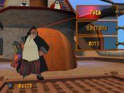 Скачать Disney's Treasure Planet бесплатно