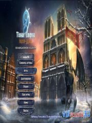 9: The Dark Side Of Notre Dame Collector's Edition / 9 Темная сторона. Нот ...
