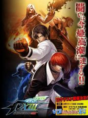 King Of Fighters Unlimited Match Extra Plus