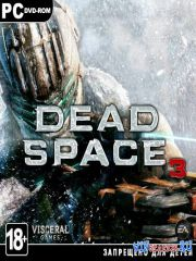 Dead Space 3 - Limited Edition + 7 DLC