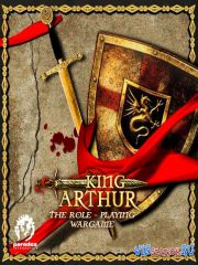 Kороль Артур - Антология / King Arthur - Anthology