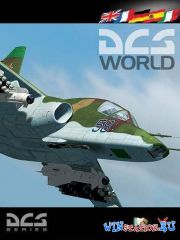 DCS World (Eagle Dynamics)