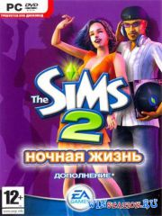 The Sims 2: ������ �����