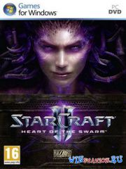 StarCraft II: Wings of Liberty + Heart of the Swarm