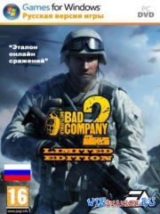 Battlefield Bad Company 2: ����������� �������