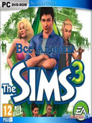 The Sims 3 Only Addons