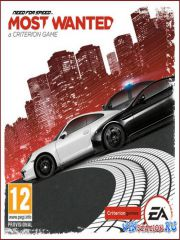 Need for Speed Most Wanted: Limited Edition (v1.5.0.0+ DLC)