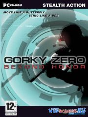 Gorky Zero: Beyond Honor