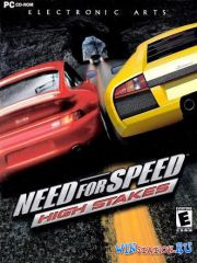 Need for Speed 4: High Stakes