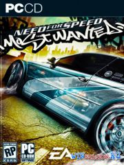 Need For Speed Most Wanted + Мультиплеер