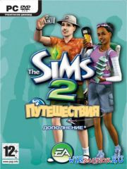 The Sims 2: Путешествия