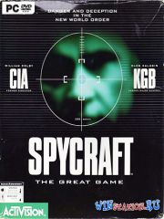Spycraft: The Great Game (1996/PC/ENG/L)