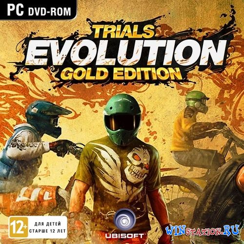 ������� ���� Trials Evolution. Gold Edition *v.1.0.2 + 1DLC*