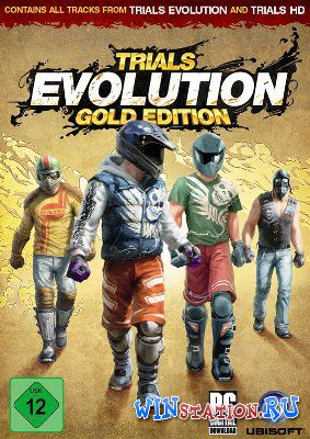 Скачать игру Trials Evolution Gold Edition