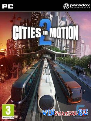 ������� ���� Cities in Motion 2