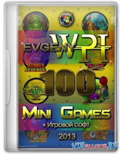 Скачать игру WPI 100 mini games by Evgeny