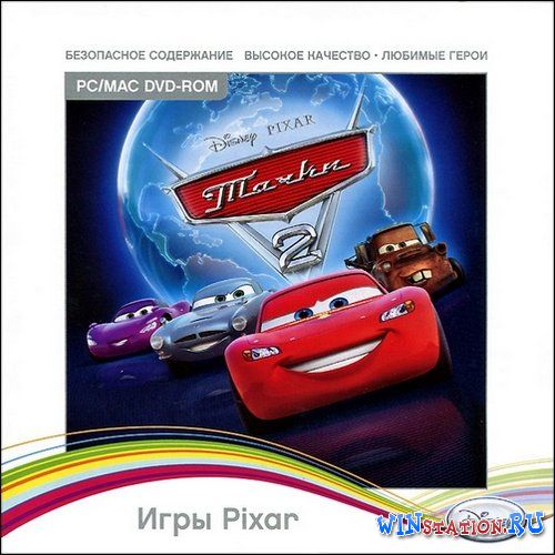 Скачать Disney: Тачки 2 / Cars 2: The Video Game бесплатно