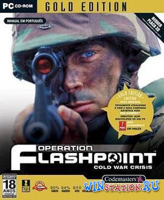 Скачать игру Operation Flashpoint: Gold Edition