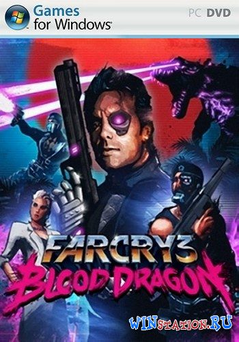 ������� ���� Far Cry 3. Blood Dragon