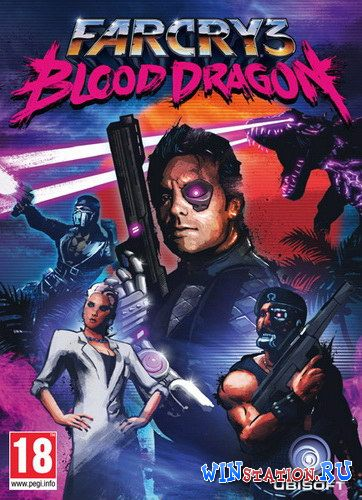 ������� ���� Far Cry 3: Blood Dragon