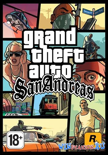 Скачать игру Grand Theft Auto San Andreas