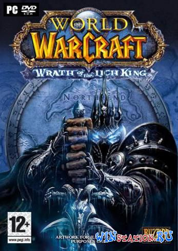 Скачать игру World of WarCraft: Wrath of the Lich King
