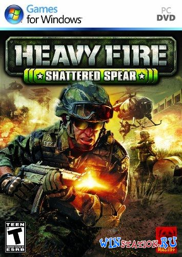 ������� ���� Heavy Fire: Shattered Spear