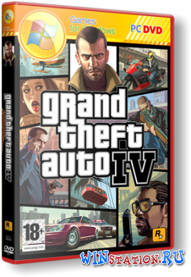 Скачать GTA 4 / Grand Theft Auto IV бесплатно