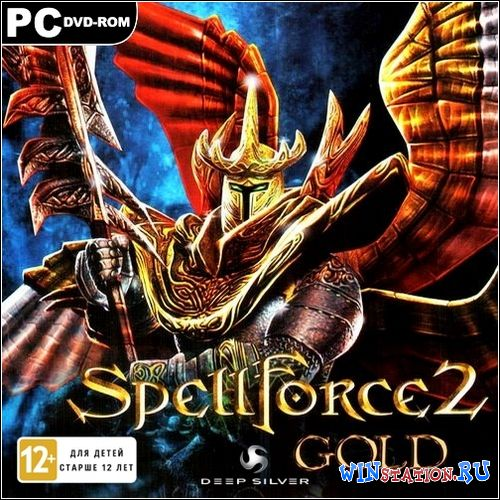 ������� ���� SpellForce 2 - Trilogy