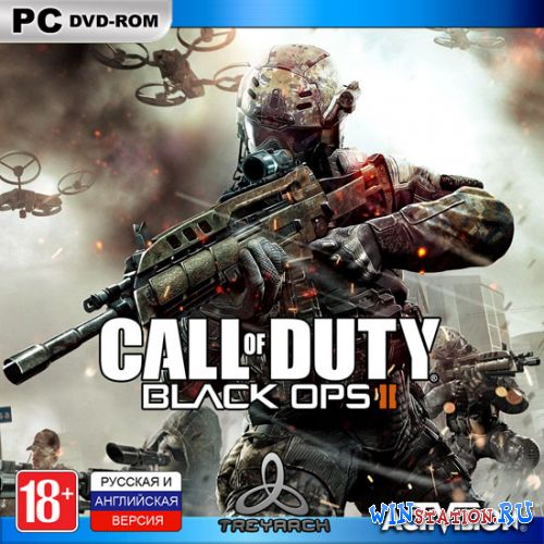 ������� ���� Call of Duty: Black Ops II - Digital Deluxe Edition