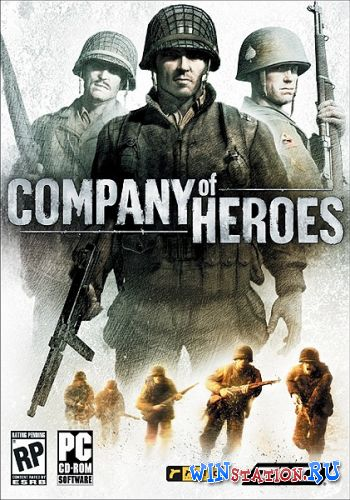 ������� ���� Company of Heroes - New Steam Version