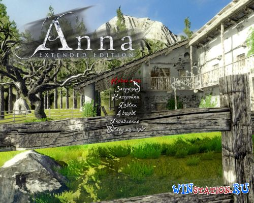 ������� ���� Anna Extended Edition