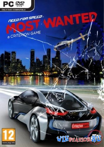 Скачать Need for Speed Most Wanted: Limited Edition v1.5.0.0 бесплатно