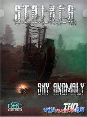 S.T.A.L.K.E.R.: Call Of Pripyat - Sky Anomaly