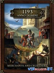 1193 Anno Domini - Merchants and Crusaders