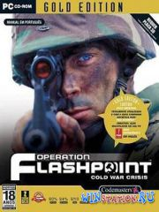 Operation Flashpoint: Gold Edition