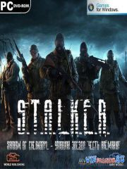S.T.A.L.K.E.R.: Shadow of Chernobyl - Упавшая звезда 'Честь наёмника'