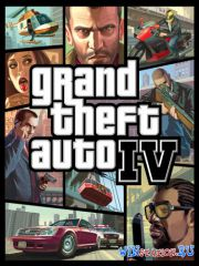 Grand Theft Auto IV: Just For Fun Mod
