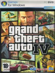 Grand Theft Auto IV - Super Cars v6