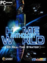 Антология - Homeworld / Homeworld - Anthology