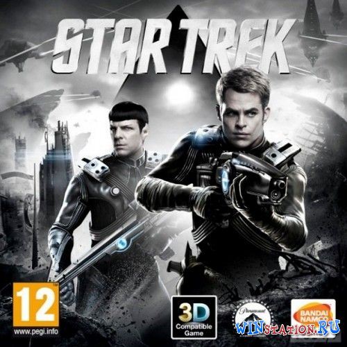 ������� ���� Star Trek: The Video Game