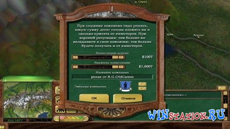 ������� ���� Railroad Tycoon 3: Coast to Coast [v. 1.05]