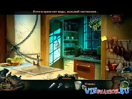 Скачать игру Enigma Agency The Case of Shadows Collector's Edition
