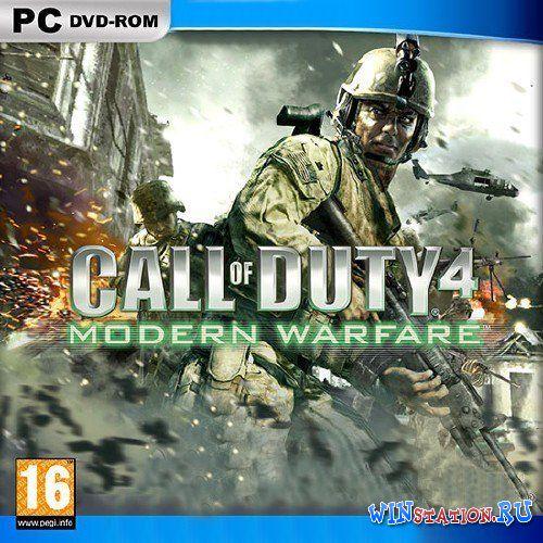 Скачать игру Call of Duty 4 Modern Warfare бесплатно торрентом