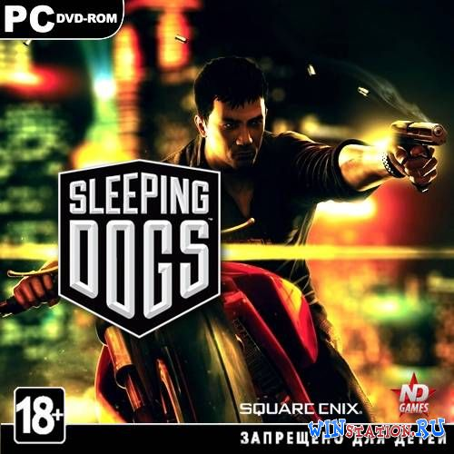 ������� ���� Sleeping Dogs: Limited Edition